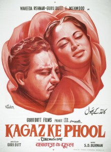 13jul FM16 KagazKePhool01 219x300 FRAMING MOVIES Take Sixteen: Kagaz Ke Phool (1959)