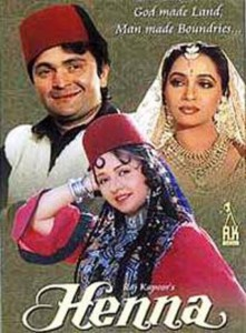 13jul FM18 Henna01 221x300 FRAMING MOVIES Take Eighteen: Henna (1991)