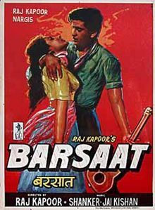 13jul FM20 Barsaat01 FRAMING MOVIES Take Twenty: Barsaat (1949)