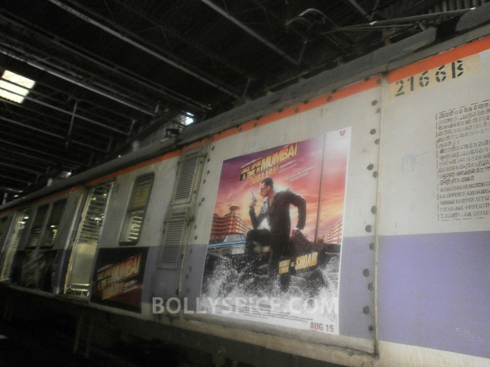 13jul OUATIMD Trains09 IN PICTURES: Mumbai Local Trains carry OUATIMD branding