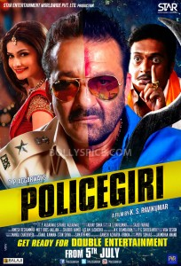 13jul Policegiri MusicReview 204x300 Subhash K Jha: Policegiri is all loud, rumbustious, over the top fun to watch   especially if you are a Sanjay Dutt fan