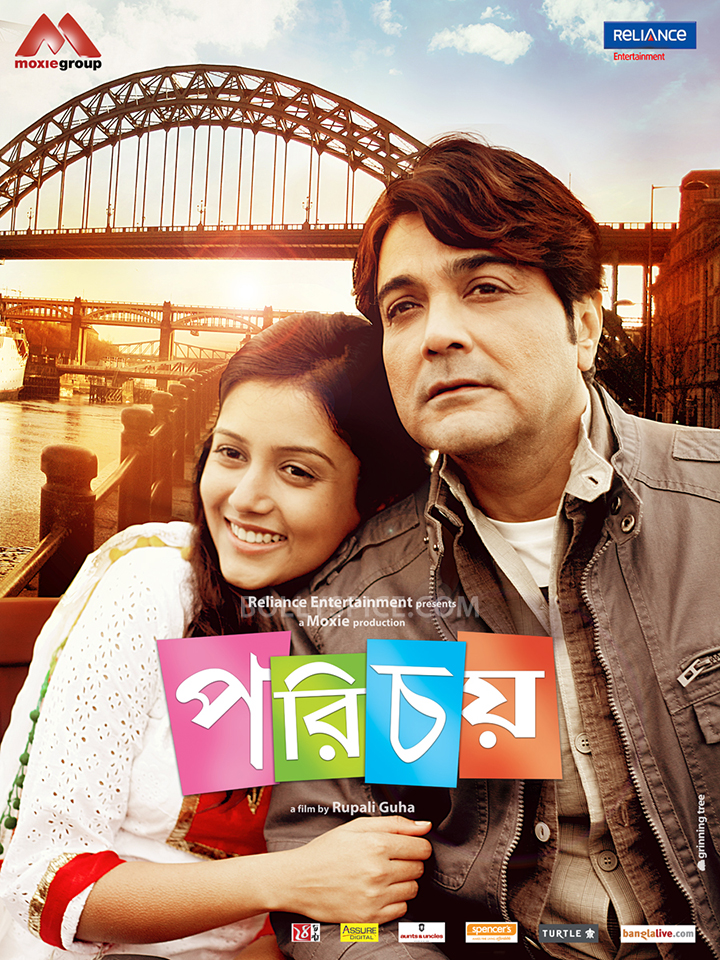 13jul Porichoi poster01 Exclusive Teaser of Porichoi feat. Prosenjit Chatterjee is out!