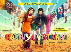 13jul RV poster release Reliance Entertainment to release Ramaiya Vastavaiya on 19th July