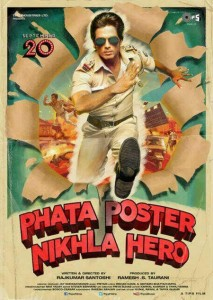 13jul phataposter 213x300 Phata Poster Nikhla Hero Movie Review