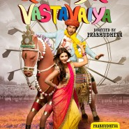 RVposter01 185x185 Get Desi Cool when Ramaiya Vastavaiya hits theaters worldwide on the 19th!
