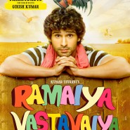 RVposter02 185x185 Get Desi Cool when Ramaiya Vastavaiya hits theaters worldwide on the 19th!