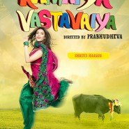 RVposter03 185x185 Get Desi Cool when Ramaiya Vastavaiya hits theaters worldwide on the 19th!