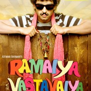 RVposter04 185x185 Get Desi Cool when Ramaiya Vastavaiya hits theaters worldwide on the 19th!