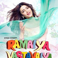 RVposter05 185x185 Get Desi Cool when Ramaiya Vastavaiya hits theaters worldwide on the 19th!