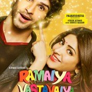 RVposter06 185x185 Get Desi Cool when Ramaiya Vastavaiya hits theaters worldwide on the 19th!