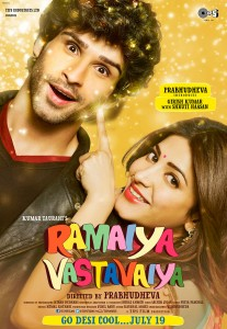 RVposter06 207x300 Ramaiya Vastavaiya Movie Review