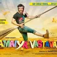 RVposter07 185x185 Get Desi Cool when Ramaiya Vastavaiya hits theaters worldwide on the 19th!