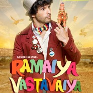 RVposter08 185x185 Get Desi Cool when Ramaiya Vastavaiya hits theaters worldwide on the 19th!