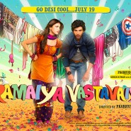 RVposter09 185x185 Get Desi Cool when Ramaiya Vastavaiya hits theaters worldwide on the 19th!
