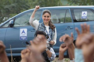 13aug Kareena Satyagraha01 300x200 Kareena Kapoor talks Satyagraha in this exclusive interview!