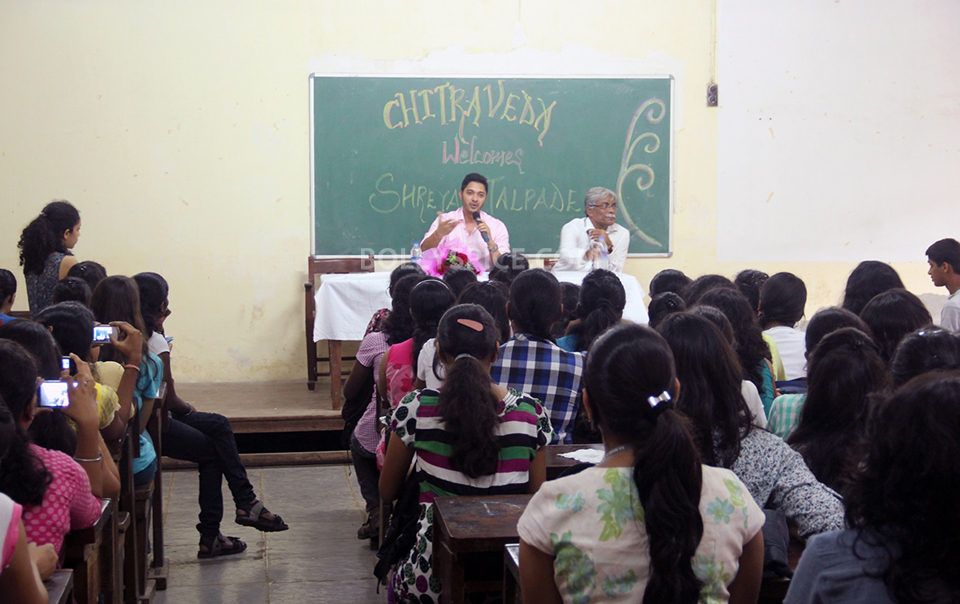 13aug Shreyas RuparelCollege01 Shreyas' Rendezvous With the Youth of D.G. Ruparel College