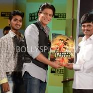 13aug cewesternunion 03 185x185 Special Event! Western Unions association with Shah Rukh Khan's Chennai Express