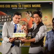 13aug cewesternunion 04 185x185 Special Event! Western Unions association with Shah Rukh Khan's Chennai Express