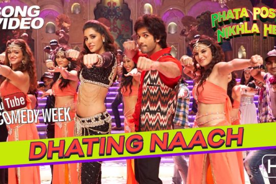 Galaxy hollow Phata Mp3 Naach Free Dhating Song Nikla Poster Download Hero find credible that