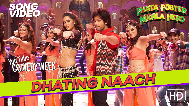 Nargis fakhri item song dating naach wedding
