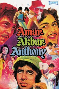 13sep FM23 AmarAkbarAnthony01 200x300 FRAMING MOVIES Take Twenty Three: Amar, Akbar, Anthony (1977)