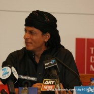 13sep_HNYcast-DubaiPressCon04
