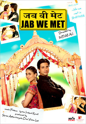 13sep framing jwm 01 FRAMING MOVIES Take Twenty Two: Jab We Met