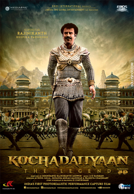 13sep kochadaiiyaan 02 Kochadaiiyaan teaser – Setting The Internet on Fire