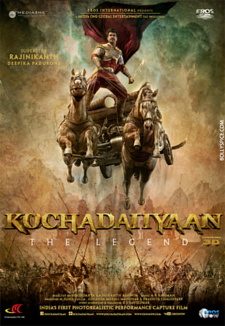 13sep kochadaiiyaan 03 Kochadaiiyaan teaser – Setting The Internet on Fire