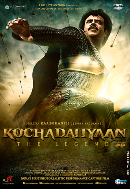 13sep kochadaiiyaanposter 01 Kochadaiiyaan teaser – Setting The Internet on Fire