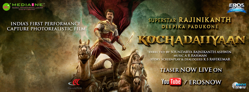 Kochadaiiyaan More on Kochadaiiyaan   The Legend