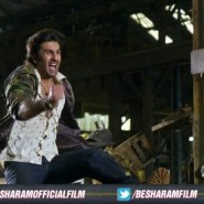 besharamstills1 185x185 Besharam Trailer with Subtitles, Synopsis and Stills!
