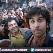 besharamstills10 185x185 Besharam Trailer with Subtitles, Synopsis and Stills!