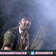 besharamstills11 185x185 Besharam Trailer with Subtitles, Synopsis and Stills!