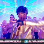 besharamstills16 185x185 Besharam Trailer with Subtitles, Synopsis and Stills!