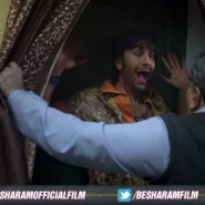 besharamstills2 185x185 Besharam Trailer with Subtitles, Synopsis and Stills!