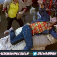besharamstills24 185x185 Besharam Trailer with Subtitles, Synopsis and Stills!