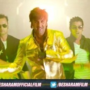 besharamstills27 185x185 Besharam Trailer with Subtitles, Synopsis and Stills!