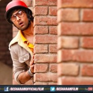 besharamstills33 185x185 Besharam Trailer with Subtitles, Synopsis and Stills!
