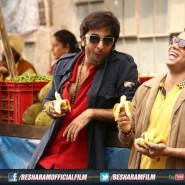 besharamstills37 185x185 Besharam Trailer with Subtitles, Synopsis and Stills!