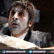 besharamstills41 185x185 Besharam Trailer with Subtitles, Synopsis and Stills!