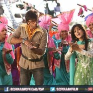besharamstills43 185x185 Besharam Trailer with Subtitles, Synopsis and Stills!