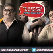besharamstills5 185x185 Besharam Trailer with Subtitles, Synopsis and Stills!