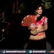 besharamstills50 185x185 Besharam Trailer with Subtitles, Synopsis and Stills!