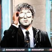 besharamstills54 185x185 Besharam Trailer with Subtitles, Synopsis and Stills!