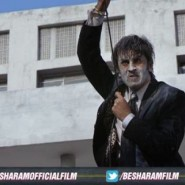 besharamstills58 185x185 Besharam Trailer with Subtitles, Synopsis and Stills!