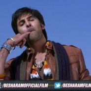 besharamstills9 185x185 Besharam Trailer with Subtitles, Synopsis and Stills!