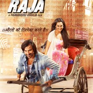 13oct BullettRaja poster011 185x185 Bullett Raja Trailer hits 2.7 Million and counting plus Stills, Posters and more!