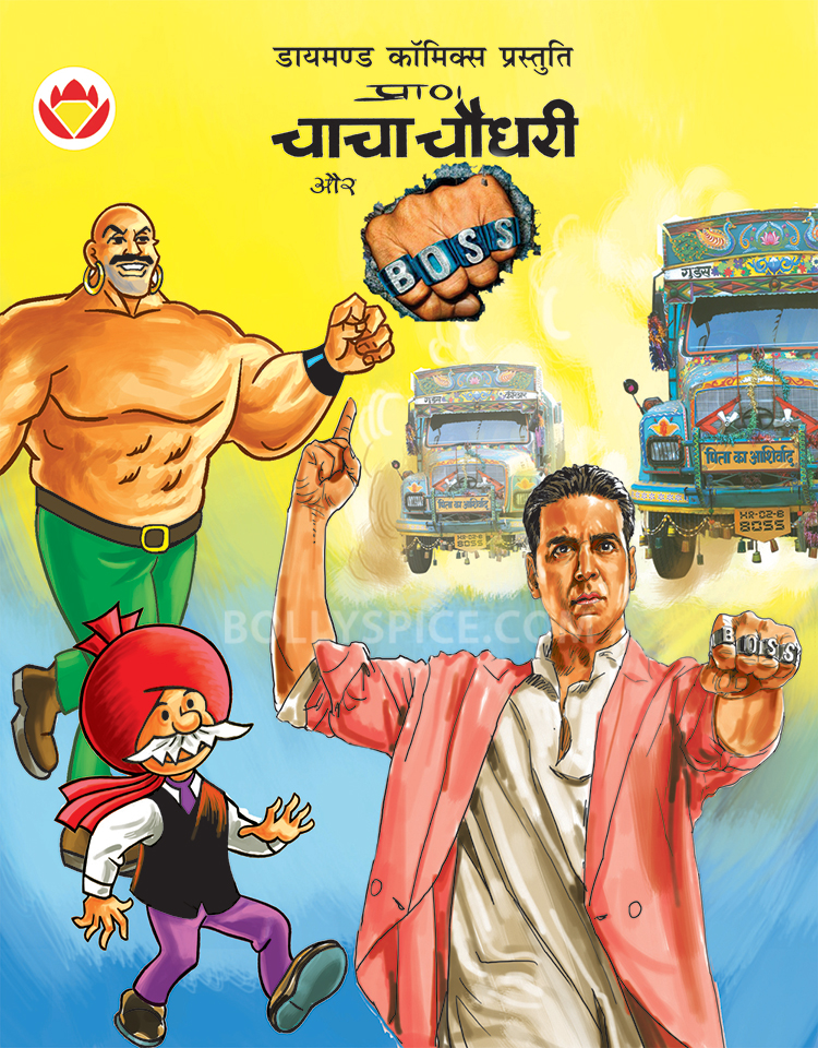 13oct ChachaChaudhary BOSS Akshay02 BOSS ties up with classic comic book Chacha Chaudhary