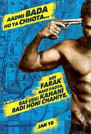 13oct Diskiyaaon 1stlook First Look: Dishkiyaaoon!
